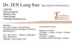 Dr. Jen Lung Sun